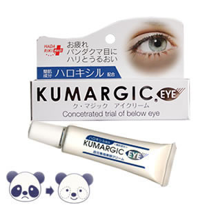 Cream Kumargic eye